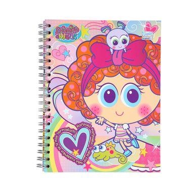 cuaderno-profesional-chamoy-mariposa